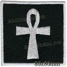 """Нашивка РОК атрибутика """"Крест"""" белая вышивка, черный фон, оверлок, липучка или термоклей."""