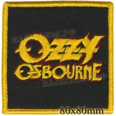 """Нашивка РОК атрибутика """"Ozzy Ozbourne"""" желтая вышивка, черный фон, оверлок, липучка или термоклей."""