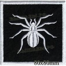 """Нашивка РОК атрибутика """"Белый паук"""" белая вышивка, черный фон, оверлок, липучка или термоклей."""