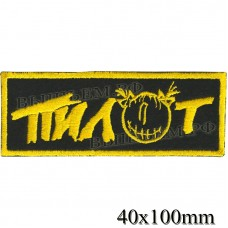 "Stripe ROCK paraphernalia ""PILOT"" yellow embroidery, black background, Velcro or glue."