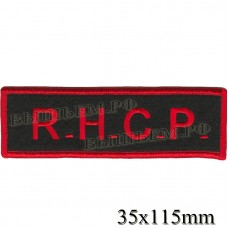 """Stripe ROCK paraphernalia """"R. H. C. P."""" red and white embroidery, serger, black background, Velcro or glue."""