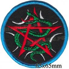 """Нашивка РОК атрибутика """"Змея на звезде"""" красная вышивка, оверлок, черный фон, липучка или термоклей."""