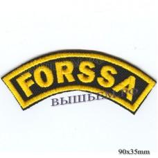 """Нашивка РОК атрибутика """"FORSSA"""" желтая вышивка, черный фон, липучка или термоклей."""