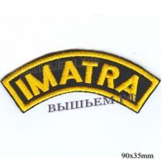 """Нашивка РОК атрибутика """"imatra"""" желтая вышивка, черный фон, липучка или термоклей."""
