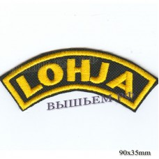"Stripe ROCK paraphernalia ""lonja"" yellow embroidery, black background, Velcro or glue."