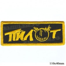 "Stripe ROCK paraphernalia ""PILOT"" yellow embroidery, black background, overlock machine, Velcro or glue."