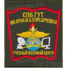 Chevron SPB GUT named after Professor M. A. Bonch-Bruevich Military Training Center (olive background )