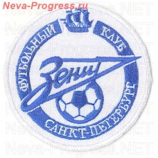 Chevron Zenith (round) hand Zenith ball and the words soccer club of Saint-Petersburg (white background, blue lettering) small on the chest, on the sleeve with the serger