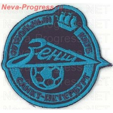 Chevron Zenith (round) hand Zenith ball and the words soccer club Saint Petersburg (dark blue background, lettering Navy blue)