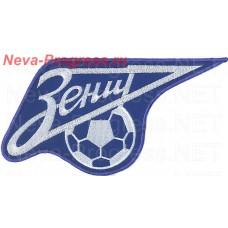 Chevron arrow Zenit (blue background, serger) big ball