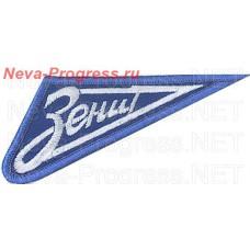 Chevron arrow Zenit (blue background, overlock machine) small