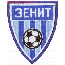 Chevron ZENIT in the form of a shield with a ball, blue overlock