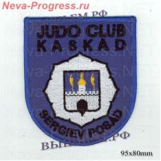 Шеврон JUDO CLUB KASKAD sergiev posad (синий фон, оверлок)