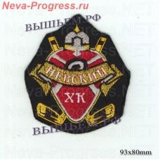 Chevron ice hockey club Nevsky, black background