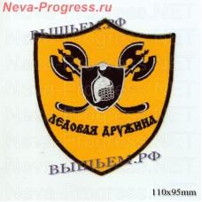 Шеврон хоккейной команды Ледовая дружина, желтый фон