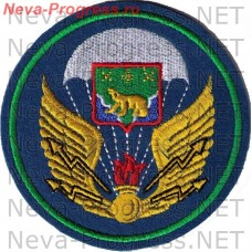 The patch of the 38th Separate Communications Regiment airborne - in/h 54164 (official)