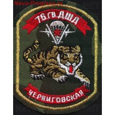 Patch 76th guards air assault Chernigov red banner, order of Suvorov division (Pskov)