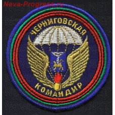 Patch 76th guards air assault Chernigov red banner, order of Suvorov division - commander -