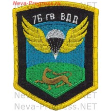 Patch 76th guards air assault Chernigov, order of Suvorov division (Pentagon, serger)