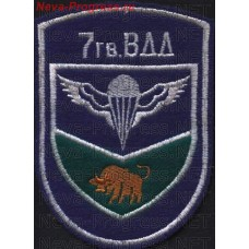 Patch 7th guards airborne assault (mountain) red banner orders of Suvorov and Kutuzov division
