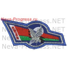 Berets flash patch airborne