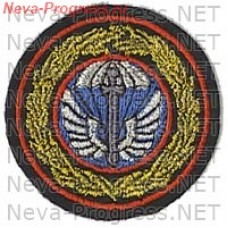 Patch airborne round metanite (small)