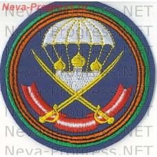 Нашивка 137-й парашютно-десантный кубанский казачий ордена Красной Звезды полк 106 гв. ВДД вч 41450 (круглый)