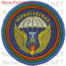 Patch 76th guards air assault Chernigov red banner, order of Suvorov division (round)