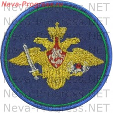 Patch airborne (210 order) blue overlock