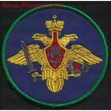 Patch airborne round (210 order) green overlock