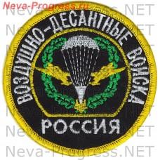 Нашивка Россия Воздушно-десантные войска (черный фон, оверлок)