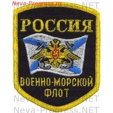 Patch Russia Navy. Pentagonal. Overlock machine. Eagle with anchor in the background of the St. Andrew's flag
