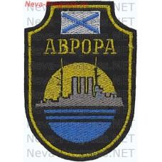 Stripe Cruiser Aurora