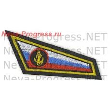 Нашивка на берет Морская пехота (малая)