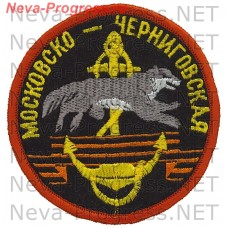 Patch 77-guards Moscow-Chernigov separate brigade of Marines (Kaspiysk)