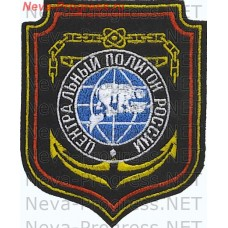 Patch Central landfill Russia (nuclear) New Earth. Belushya lip