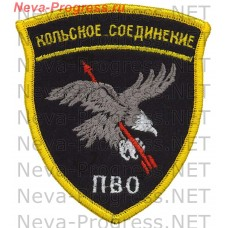 Patch the KOLA CONNECTION of AIR DEFENSE (PVO)