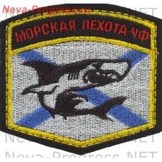 Patch Marines of the black sea fleet (yellow frame)
