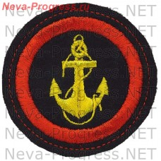 Нашивка Морская пехота. Желтый якорь. Красный кант