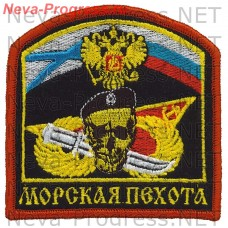 Patch Marines. Quadrangular. Skull. Red overlock