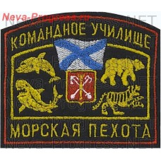 Patch far Eastern higher combined arms command school imeni Rokossovskogo