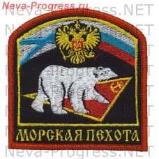 Нашивка Морская пехота. Четырехугольный. Белый медведь. Красный оверлок