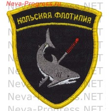 Badge Kola flotilla of diverse forces of the Northern fleet