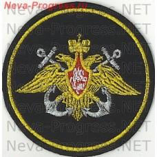 Нашивка Военно-морской флот России (метанить)