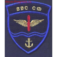 Badge Northern fleet air force