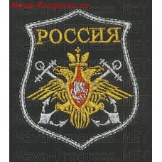 Patch RUSSIA Navy (shield) silver thread