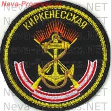 Patch 61st Kirkenes marine brigade in/h 38643, n. Sputnik