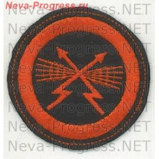 Stripe Navy round, red on a black background, communication Experts and radio equipment CU-4