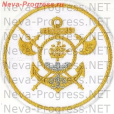 Patch 105th brigade of the SHIPS of OVR (DKBF), Metanite, white background (.)