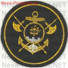 Patch 105th brigade of the SHIPS of OVR (DKBF), Metanite, black background (.)
